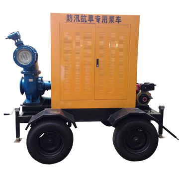 Trailer Mounted Groundwater Lift Water Pump