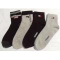 Man Terry Sport Socken (DL-SP-51)