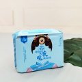 China factory best sellers disposable women sanitary napkin
