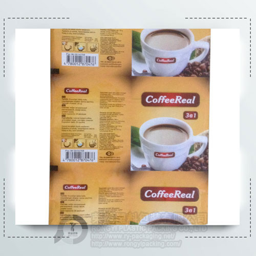 Coffee Automatic Packing Film