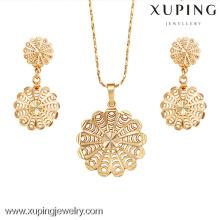 62424-Xuping мода женщина ювелирные изделия набор с 18k позолоченный