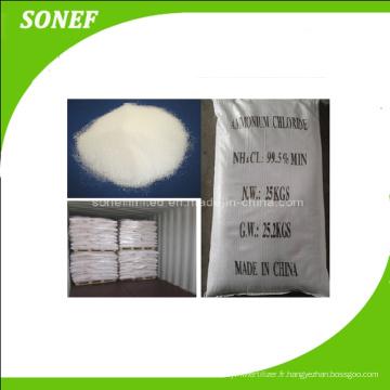 Engrais de qualité industrielle Chlorure d'ammonium