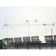 Wind Turbine 300w Erzeugung hocheffizienter liefern