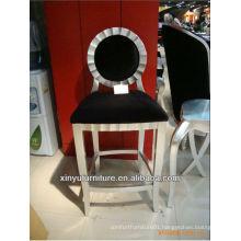 Bar and night club furniture XYD104