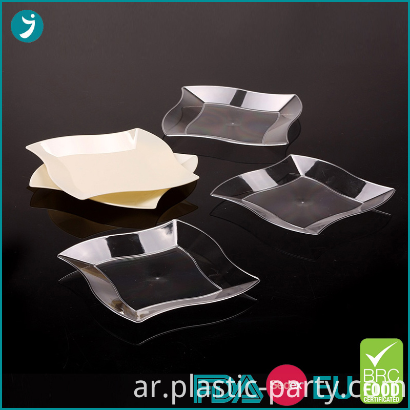 Disposable Plastic Plate Party Waving 6 Inch