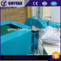 Qinyuan high quailty high speed pillow filling machine with low price,pillow filling machine from China