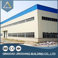 Industrial Prefabricated Metal Prefab Factory/Warehouse/Steel Building