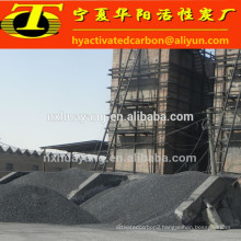 Nut shell activated carbon for benzene removal