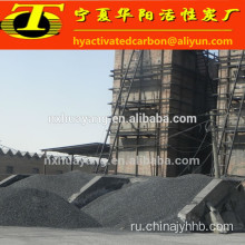 professional+anthracite+coal+activated+carbon+sales+plant