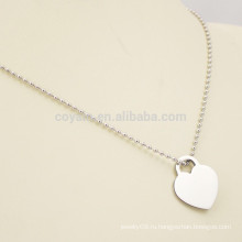 Пользовательские логотип пустым металлическим сердцем ожерелье подвеска Серебряный мяч цепи