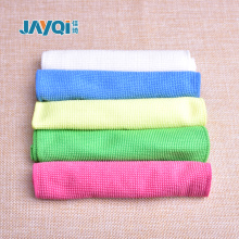 Promotional Microfiber Cleaning Car Towel