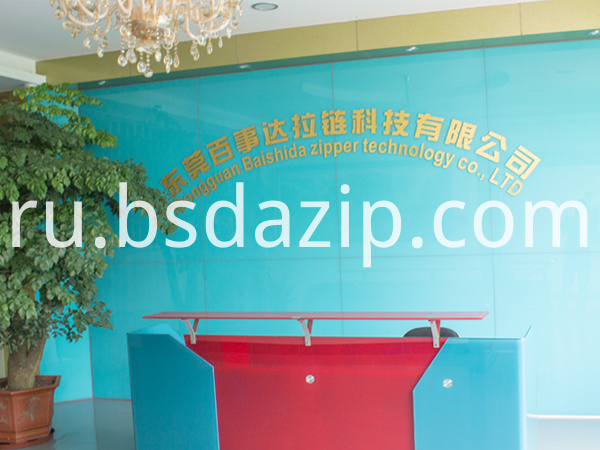 zipper supplier