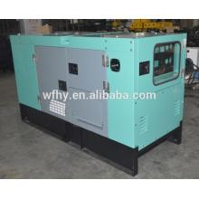 Продажа дизельных электрогенераторов мощностью 10 кВт