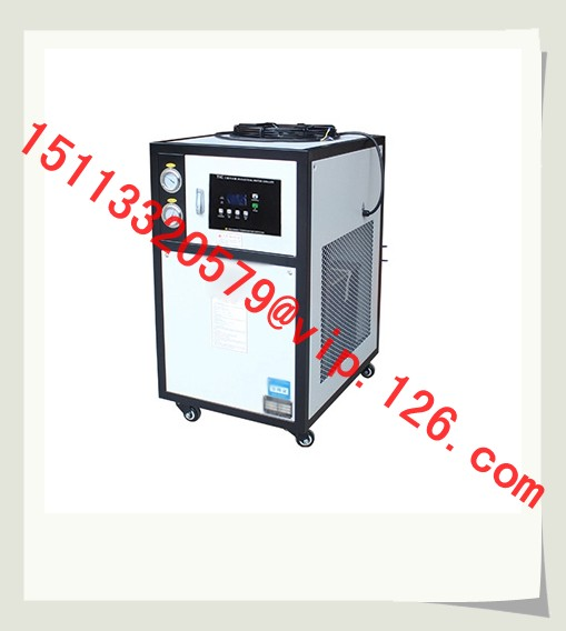 2hp Air Cooled Chiller C