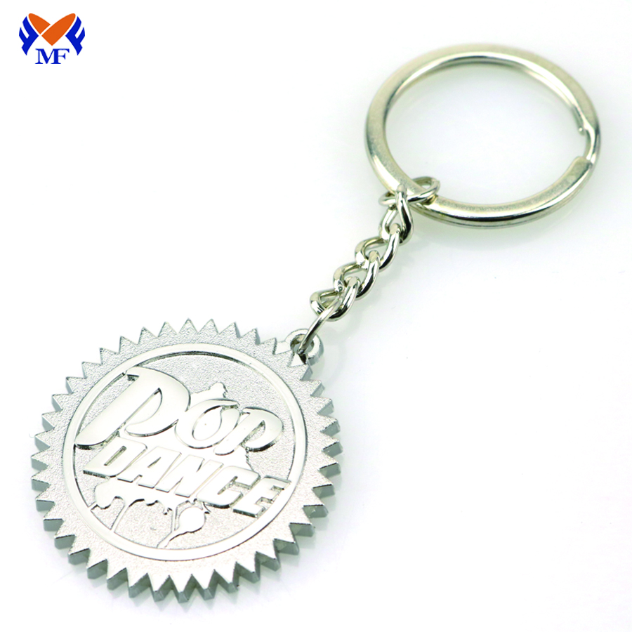 Custom Embossed Keychain