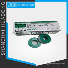 Good Reputation Manufacturer NITTO PTFE Thread Seals tape