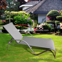 Aluminum sun bed s shaped sun loungers