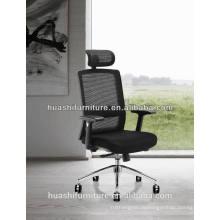 Х3-53Б-Ф современные высокое качество лучший стул массажер
