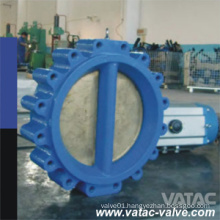 Cast Steel Double or Triple Eccentric Lug Type Butterfly Valve