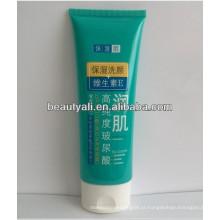 Embalagem de cosméticos Tubo de plástico colorido