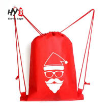 Foldable fabric breathable non woven backpack
