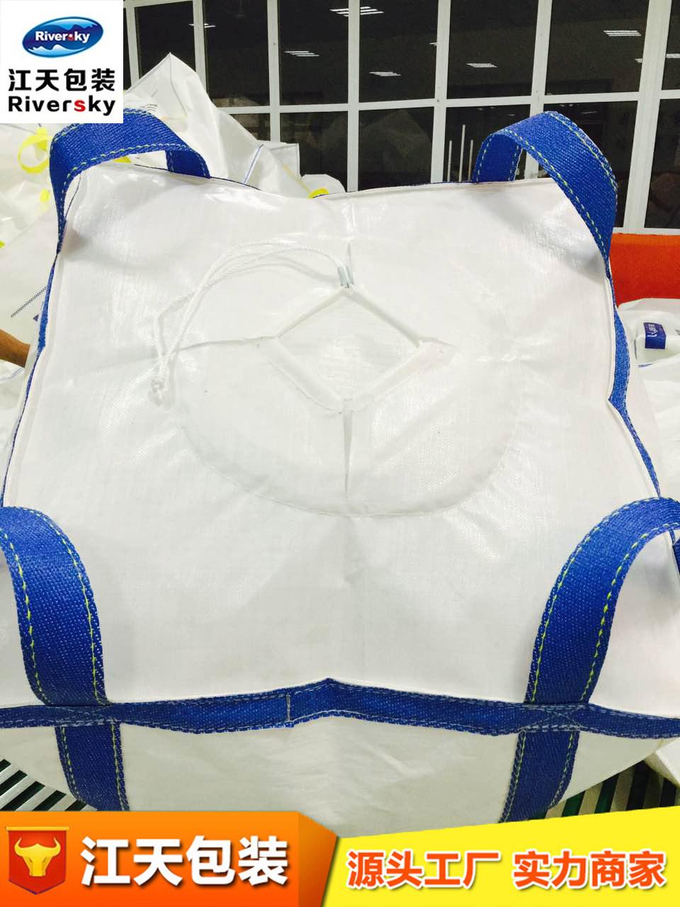 Sugar Jumbo Bag