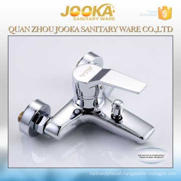 hot sell modern type water faucet for bathroom