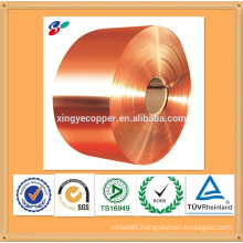 c17200 alloy 25 beryllium copper strips