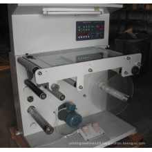 Label Inspecting Machine (JB-550 C)