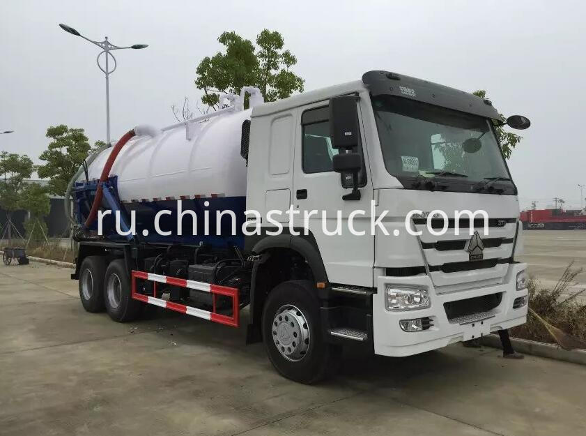 HOWO 15cbm sewage suction truck