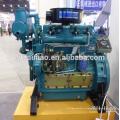 4105C marine engine45kw / 62hp uso do motor de bordo do motor diesel