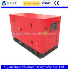 Quanchai soundproof 8kw diesel generator 220v 50hz