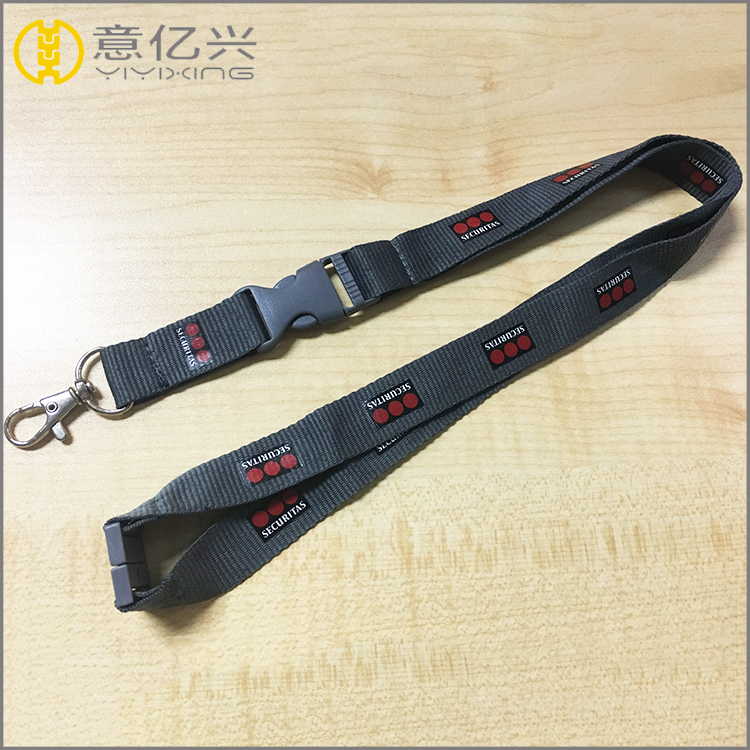 high quality key chain lanyard