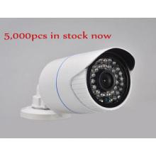 outdoor surveillance security camera system