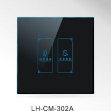 Hotel Doorbell System Electronic Doorplate With Led Backlight