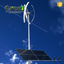 Système solaire de vent avec pour réseau et hors réseau Horizontal
