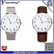 Yxl-299 Logotipo personalizado Interchangable Japan Movement Vogue Reloj encantador de señoras Reloj de pulsera de cuero con malla Mesh Reloj de hombre