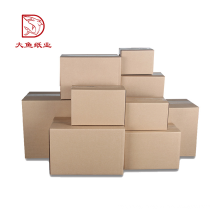 Oem custom printed cheap price custom size largest corrugated box