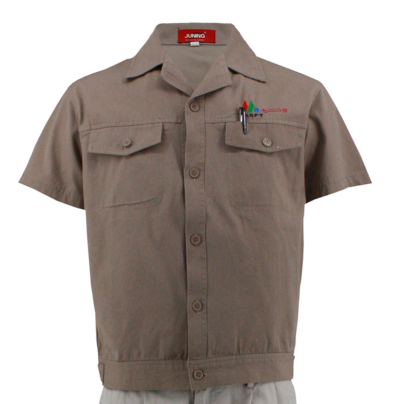 Short Sleeved Khaki Man's Jacket