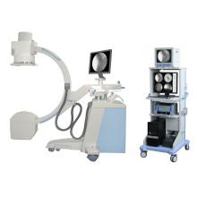 Máquina de rayos x móvil de brazo en C de alta calidad