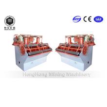 Máquina de flotación Sf para procesamiento de mineral de tungsteno blanco