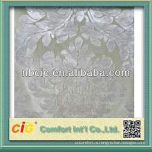 Мода велюр ткань диван Обложка