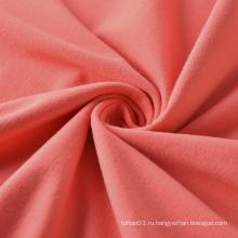 Ткань трикотажная ткань BCI Cotton Fabric GOTS Certified