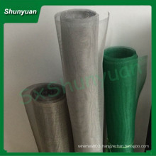 SHUNYUAN best selling to usa of aluminum profiles insect screen/ epoxy coated aluminum mesh/aluminum alloy mosquito net