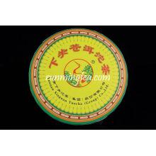 """2007 Xiaguan """"Cang Er"""" Raw Pu Er Tuo-redonda caixa 250g / tuo"""