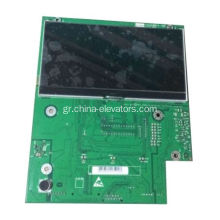 KONE Ανελκυστήρας KSSLMUL LCD Display Board KM1368843G01