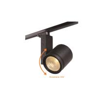 LED Tracking 12W 800lm COB PF>0.9