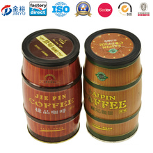Personalised Coffee Tin Jy-Wd-2015112508