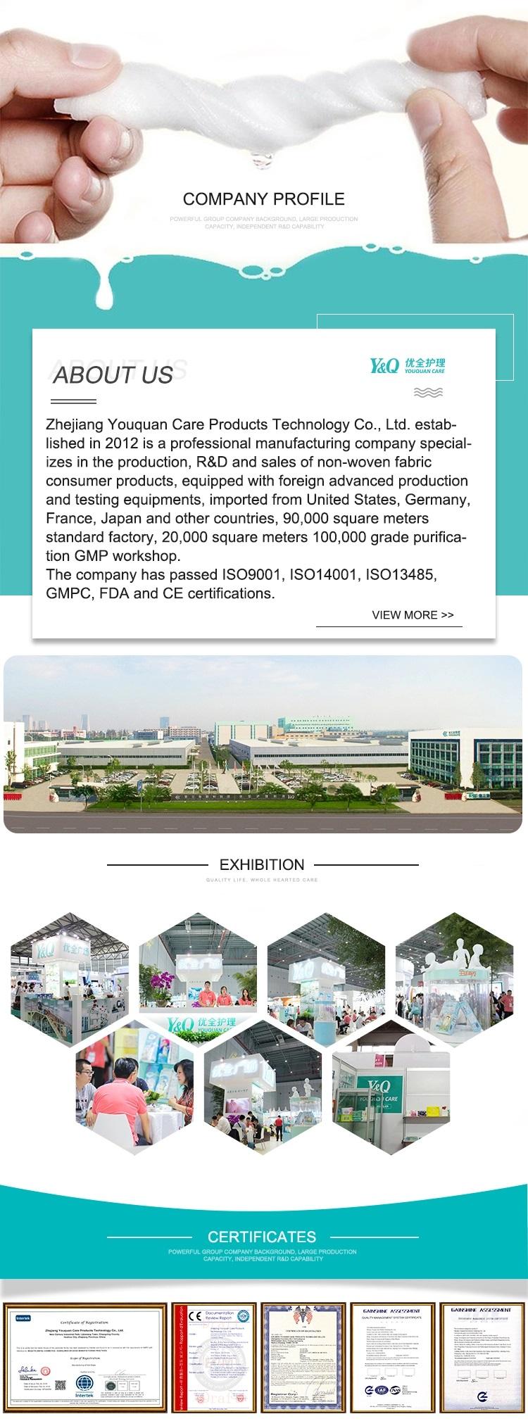 youquan company profile