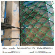 Gegalvaniseerde PVC Coated Chain Link Fence